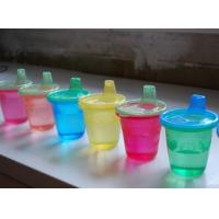 Buy cheap Cartoon blue berry plastic cup product