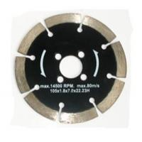 Buy cheap Diamond Dry Cutting Saw Blade from wholesalers