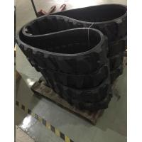 Buy cheap excavator rubber track pad, rubber track shoe for excavator parts from wholesalers