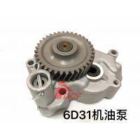 China 6D31 Engine Oil Change Pump ME013203 Oil Pump With Excavator Engine Accessories on sale