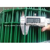 Buy cheap High Security Chicken Wire Fence Panels Convenient Installation 1.0-3.0m Height from wholesalers