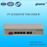 Buy cheap DESKTOP ETH TO E1 converter TDM OVER IP EQUIPMENT from wholesalers
