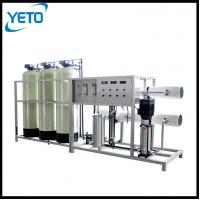 Buy cheap high quality large scale frp water purification one stage ro water treatment equipment from wholesalers