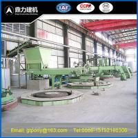 Vertical Vibration Casting Pipe Making Machine