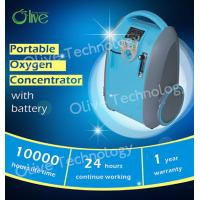 Buy cheap Hot sale with battery portable oxygen concentrator for home use from wholesalers