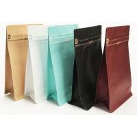 Buy cheap Foil Kraft Paper Flat Bottom Ziplock Coffee Packaging Pouches With Valve from Wholesalers