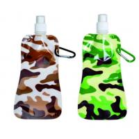 Buy cheap 150g Custom Stand Up Spout Pouch ,  Side Spout Pouch , Baby Food Packing from wholesalers
