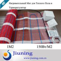 Buy cheap 1M2 150W Underfloor Heating Mat Red Colour and Floor Heating Mats 16A Thermostat from wholesalers
