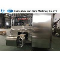 Buy cheap High Performance Waffle Cone Making Machine 4.37kw For Beverage Factory from wholesalers