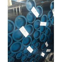 Buy cheap Pipe-Line Seamless Steel Pipe from wholesalers