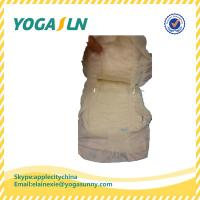 Buy cheap Malaysia  Disposable Baby Diaper in bales from wholesalers