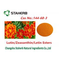 Buy cheap Pure Natural Marigold flower extract / Letein , Zeaxanthin powder from wholesalers