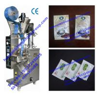 Buy cheap egg albumen powder packing machine DXDF-40II +86-15522245025 from wholesalers