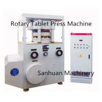 Buy cheap Block Large Rotary Tablet Press Pharmaceutical Packaging Machinery 380V / 50hz from wholesalers