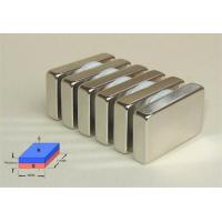 Buy cheap strong rare earth magnet from wholesalers
