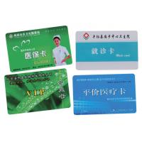 China Plastic card /Pvc card/ magnetic strip card/ membership card/ vip card /phone card on sale