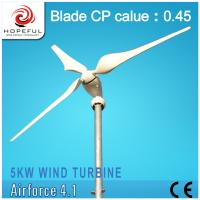 Buy cheap 5kw wind turbine generator for home use from wholesalers