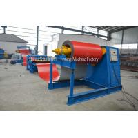 Buy cheap High Efficiency Metal Plate Decoling Slitting Cutting Machine Line with fast speed from wholesalers