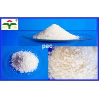 Buy cheap Paper Strength Emulsifier CMC Carboxymethyl Cellulose OEM Nonionic CAS No 9000-11-7 product