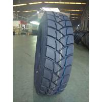 Buy cheap HUASHENG TAITONG KAPSEN brand TBR tyre with excellent driving and braking performance, truck and trailer  wheel tyre from wholesalers