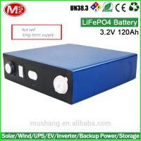 Buy cheap hot sellrechargeable lithium ion battery 3.2v 120ah lifepo4 battery For Electric fishing-boat/ Storage / Solar Power bank from wholesalers