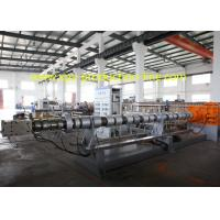 Buy cheap Styrofoam Extruder 150 / 200 Plastic Extrusion Machine For XPS Foam Board from Wholesalers