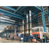 Buy cheap 0.17 *762mm Galvanized Steel Sheet Coils SGCH AS PER JISG 3302 Hot Saled in Thailand from wholesalers