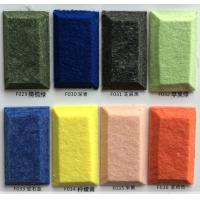 Buy cheap Green Yellow Orange 9mm Polyester Felt Fabric Acoustical Wall Panels product