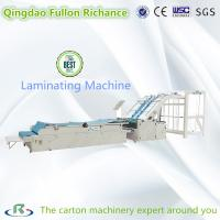 Buy cheap Low Price Automatic Carton Box Laminating Machine For Paperboard Covering from wholesalers