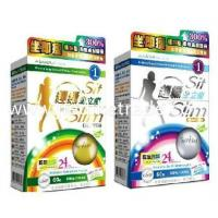 Buy cheap Super Sit and Slim Herbs Weight Loss Natural slimming Capsule from wholesalers
