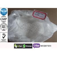 Buy cheap GMP Oral Muscle Gain Steroids Tablet Methenolone Acetate CAS 434-05-9 from wholesalers
