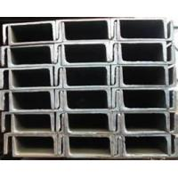 Buy cheap Mild Steel high tensile strength Hot Rolled Channel steel for chemical industry from wholesalers