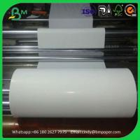 Buy cheap 53g 60g 70g 80g sm woodfree lasering printing paper with roll packing product