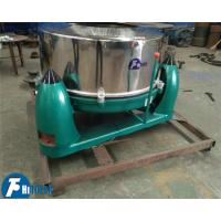 Buy cheap Manual Sludge Dewatering Centrifuge For Textile / Pharmaceutical / Metallurgy Industry from wholesalers