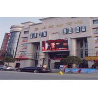 China D-King P20 Outdoor Led Video Displays , Static DVI / HDMI Display For Hotels on sale
