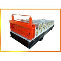 Buy cheap Roof Use Double Layer Corrugated Profile Steel Roofing Sheet RollForming Machine Roof Tile Making Machine Price from wholesalers