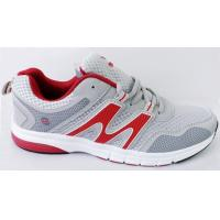 Buy cheap Customized  PU Mesh Athletic Sketcher Sports Shoes For Women / Children from wholesalers