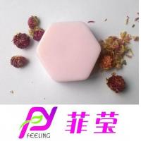 Buy cheap Whitening soap from wholesalers