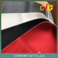 Buy cheap Plain / shiny and printing PU Synthetic Leather  0.8mm - 1.2mm thickness from wholesalers