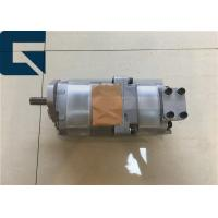 Buy cheap OEM Bulldozer Spare Parts D65 D65P-12 Hydraulic Gear Pump 705-51-20930 from wholesalers