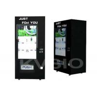 Buy cheap Interactive Red Wine Auto Vending Machine 55 Inch Touch Screen With Refrigerator And Auto Lift from wholesalers