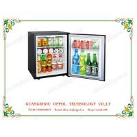 Buy cheap OP-608 New Style Portable Energy Drink 55L Hotel Mini Compressor Fridge from wholesalers