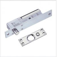 Buy cheap Dead Bolt Lock from wholesalers