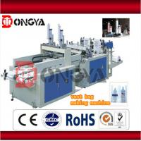 Buy cheap Flat Opening Bag Forming Machine , Plastic Bag Maker Machine Eco Friendly from wholesalers