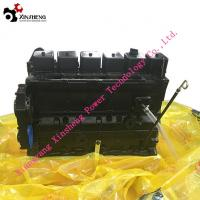 Buy cheap ISO 1 Year Warranty Cummins Engine Parts 6B 6BT 6BTA Engine Cylinder Block from wholesalers