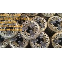 Buy cheap DONGFENG 244 tractor clutch cover dongfeng tractor parts from wholesalers