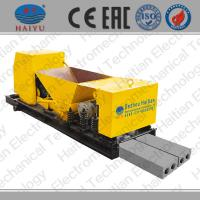 Buy cheap precast concrete column beam machine from wholesalers