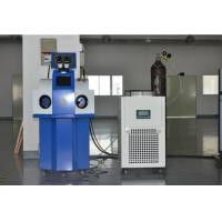 Buy cheap Fiber Scan Yag Laser Welding Machine 25w 80w 100w For Cooper And Stainless product