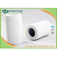 Buy cheap Stretch Cotton EAB Elastic Adhesive Bandage / Elastoplast Sports Tape Waterproof from wholesalers