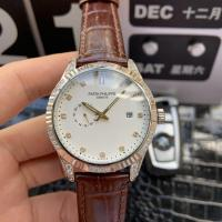 Buy cheap Patek Philippe Complications Copy Watch Brown Leather Strap Patek Philippe men's watch from wholesalers